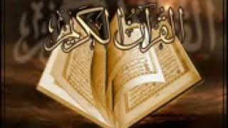 دعاء ختم القران Doua khatm AL QURAN