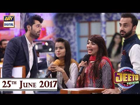 Jeeto Pakistan - Chaand Raat With  Special Guest: Waseem Badami -  25th June 2017
