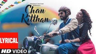 CHAN KITTHAN Lyrical  | Ayushmann Khurrana | Pranitha | Bhushan Kumar | Rochak | Kumaar