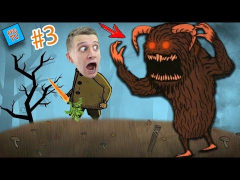 Приключения МАЛЬЧИКА в ЗАМКЕ! #3 ЧТО ПРОИСХОДИТ в ЭТОМ ЗАМКЕ? В игре Creepy Tale от FFGTV КОНЕЦ!
