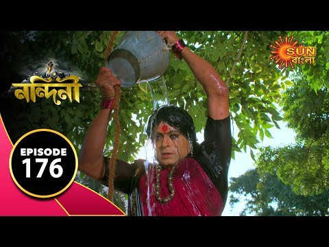 Nandini - Episode 176 | 18th Feb 2020 | Sun Bangla TV Serial | Bengali Serial