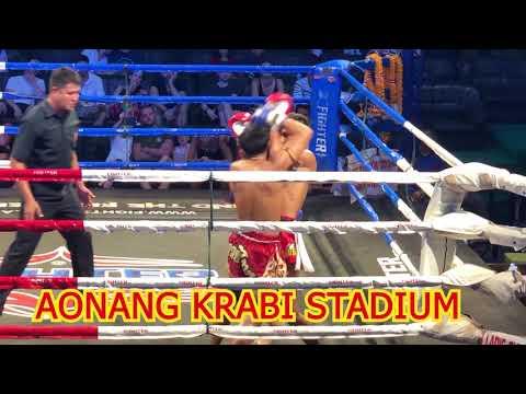Aonang Krabi Stadium