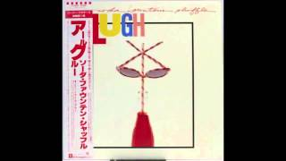 Earl Klugh ・ April Love
