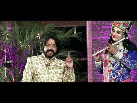 Most Powerful Shyam Song 2018   Sara Jag Ghum Aaya   Pappu Sharma   Hit Khatu Shyam Song (Full Hd)