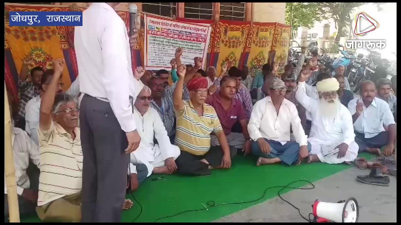जोधपुर : रोडवेज में चक्काजाम से निजी बस संचालक कूट रहे चांदी