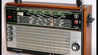 С Добрым утром! Июль, 1980 год. Воскресная радиопередача