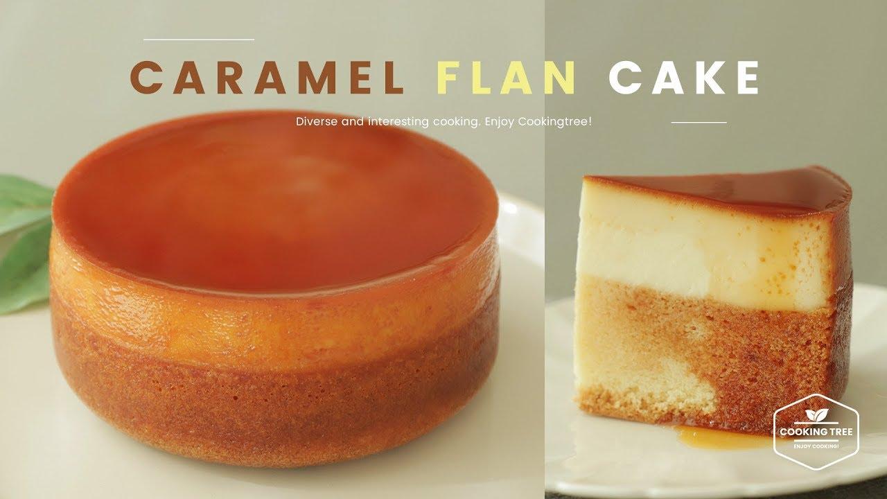 플랑 케이크 (카라멜 커스터드 푸딩 케이크) 만들기 : Flan Cake (Caramel Custard Pudding Cake) : カスタードプリンケーキ | Cooking ASMR