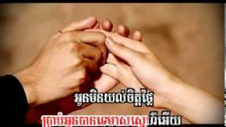 [Karaoke] Tou rasab phdach sne by Sreypov