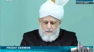 Turkish Friday Sermon 2nd December 2011 - Islam Ahmadiyya