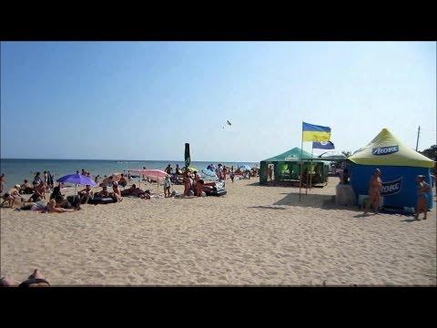 Видео(HD) Бердянского пляжа Лазурный .