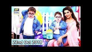 Good Morning Pakistan - Ahmed Shah (Oyeee 😂) - 22nd October 2018 - ARY Digital Show