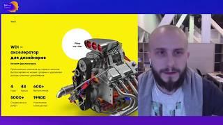 Программа обучения как продукт. EdTech Space 2018: весна