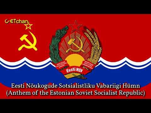 Eesti NSV Hümn - Anthem of the Estonian SSR (Rare Instrumental)