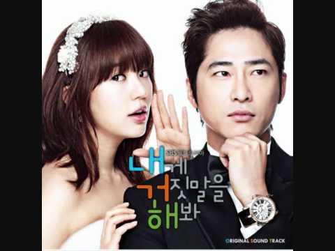 Heo Ga Yoon 뻔뻔한 거짓말 (Shameless Lie)  Lie To Me OST