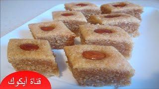 حلويات سهلة وسريعة |حلوى الطبقات معسلة هشة وطرية 2017