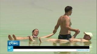 الجفاف وتراجع المياه يهدد البحر الميت