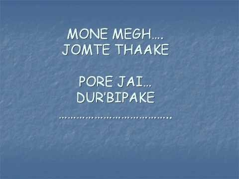 Mon Majhi Re Lyrics_BOSS(2013)