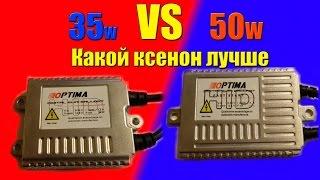 видео Ксенон MTF-Light Slim Line H11 4300K 35W + лампы Philips 35W