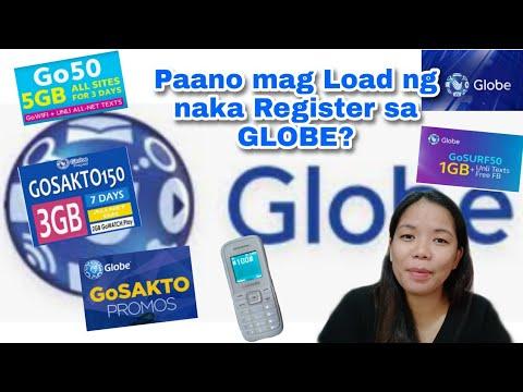 Paano mag load ng naka register na sa Globe? August 19, 2020
