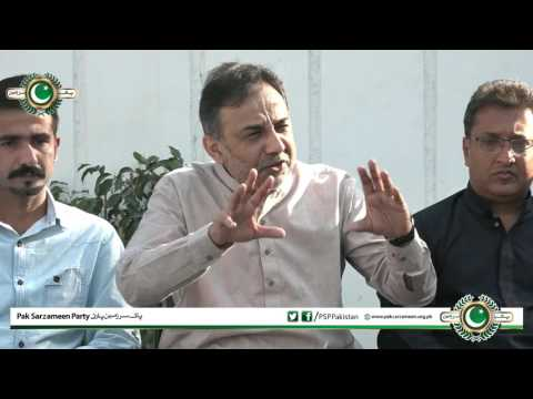 PSP RAZA HAROON PRESS CONFRENCE AT PAKISTAN HOUSE 13 2 2017