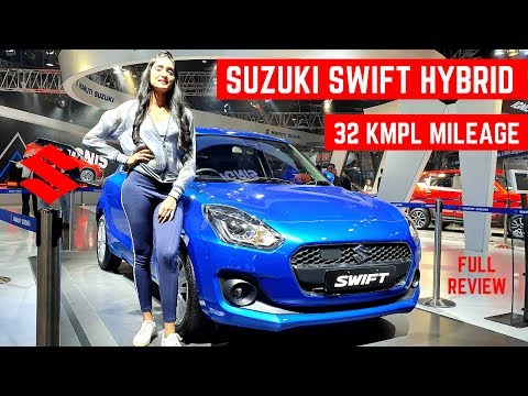 2020 Maruti Suzuki Swift Hybrid with 32 Kmpl Mileage - New Features, Price, Interiors | Review