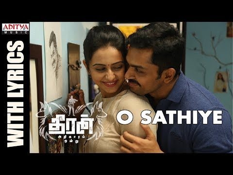 O Sathiye Song With Lyrics || Theeran Adhigaaram Ondru Movie || Karthi, Rakul Preet || Ghibran