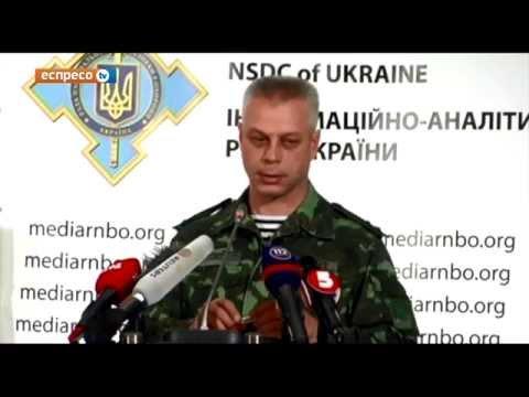 Сили АТО для передислокації відійшли від Жданівки, Р...