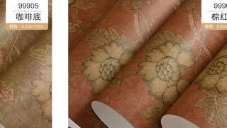 뮤럴벽지 목화 10m 꽃무늬 빈티지 복고풍 벽지