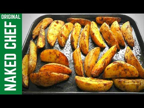CHUNKY POTATO WEDGES How to Make easy tasty recipe
