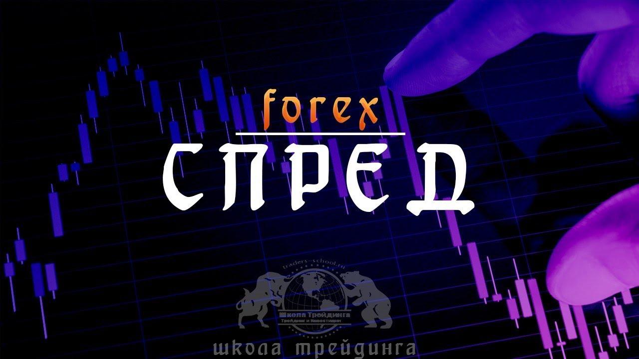 Для xp форекса сколько 300 долларов в биткоинах
