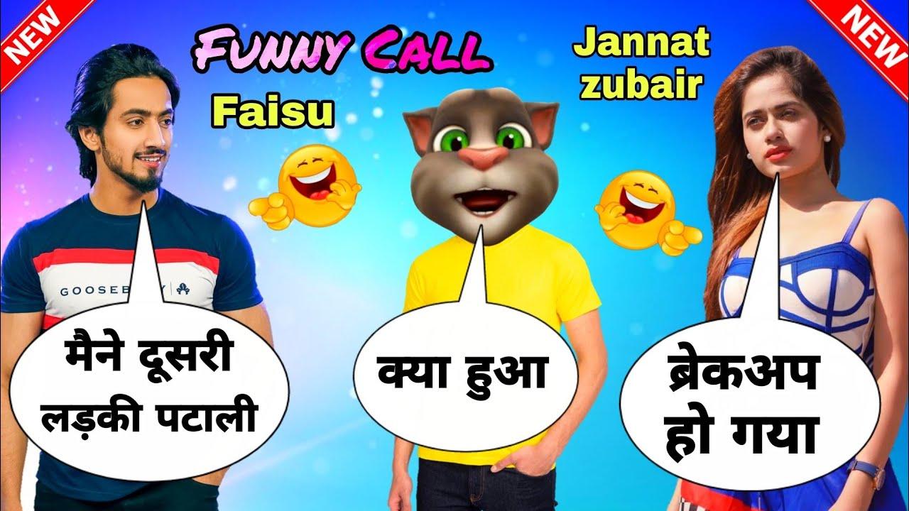 Download jannat zubair faisu new song।jannat zubair tik tok।faisu tik tok video।faisu vs billu। #Shorts
