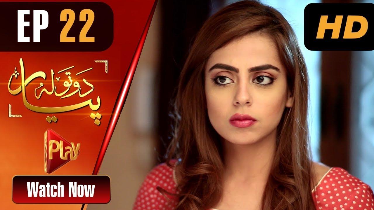 Do Tola Pyar - Episode 22 Play Tv Jun 21, 2019