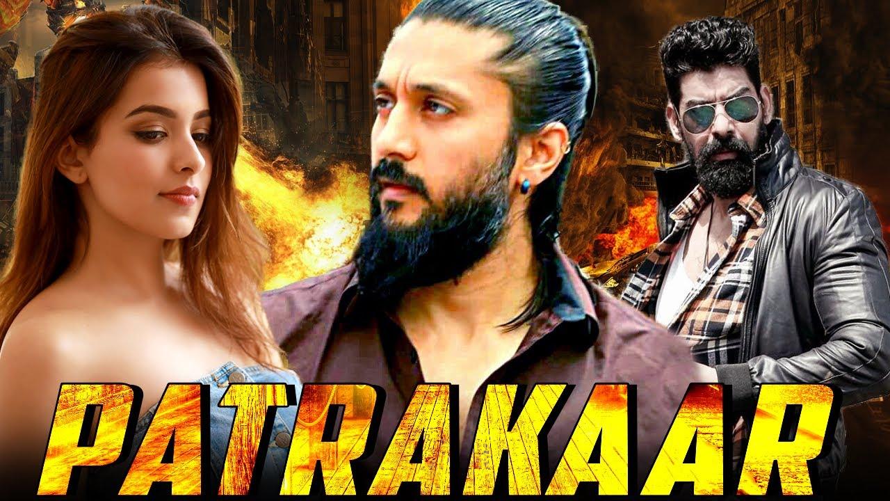Download Patrakaar Full Hindi Dubbed Movie | Kabir Duhan Singh Movies In Hindi Dubbed | Kannada Movies
