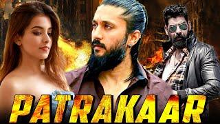 Patrakaar Full Hindi Dubbed Movie   Kabir Duhan Singh Movies In Hindi Dubbed   Kannada Movies
