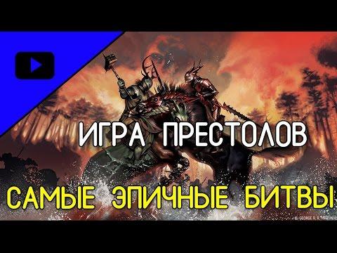 ЖЕСТЬ супер УГАРНАЯ ПАРОДИЯ на сериал ИГРА ПРЕСТОЛОВ от Квартал 95