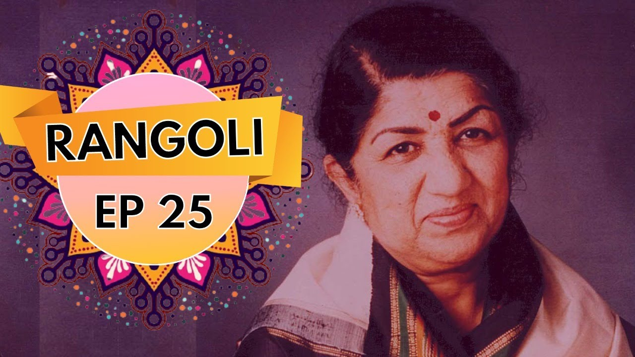 Download Rangoli Vividh Bharati Ke Saath - Ep #25