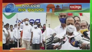 Independence Day Celebrated In State BJD Party Office || Kalinga TV