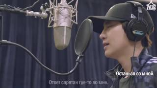 Chanyeol EXO & Punch – Stay With Me рус саб
