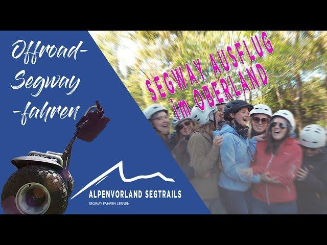 Segway Ausflug im Oberland - Segway Touren in den Bergen