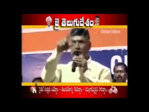 Why Chandrababu Naidu is best