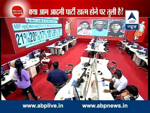 ABP News Debate: What Is AAP's Future From Now?