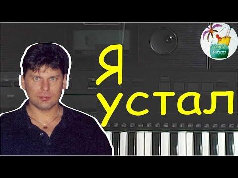 Скачать песни  стиль в MP3 бесплатно