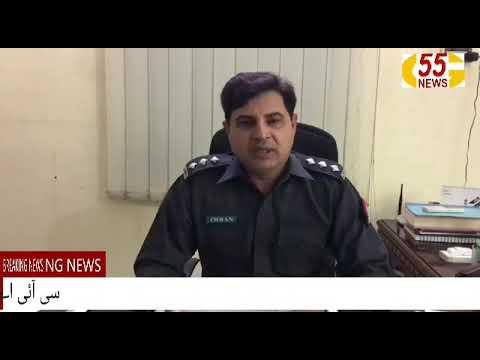CIA punjab police Gujranwala arrest 5 criminals