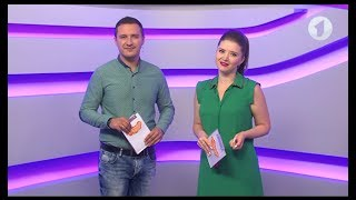 """Анонс программы """"Утренний эфир"""" на 28/06/17"""