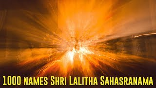 Скачать 1000 Names Shri Lalitha Sahasranama