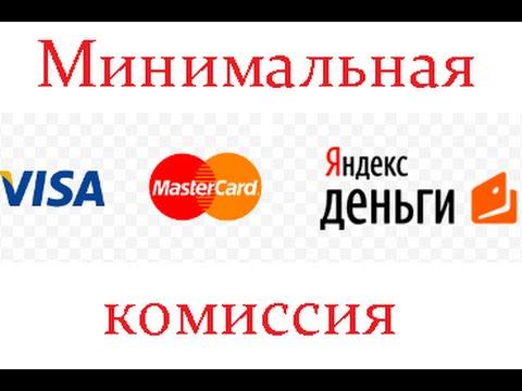 узнать заявку на кредит россельхозбанк