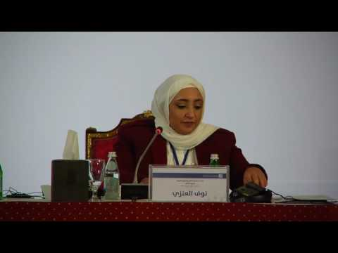 GCC Relations with Latin America -Gulf Studies Forum 3
