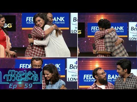 #NayikaNayakan | EPI - 59 Most emotional elimination ever! | Mazhavil Manorama