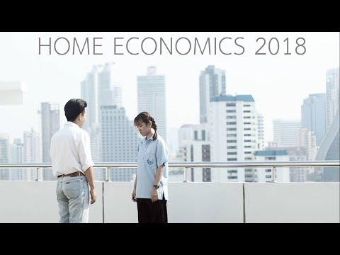 ความฝันของเด็กหญิง - สื่อประชาสัมพันธ์หลักสูตร Home Economics SWU