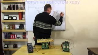 видео Описание и назначение сварочных аппаратов. Определения.